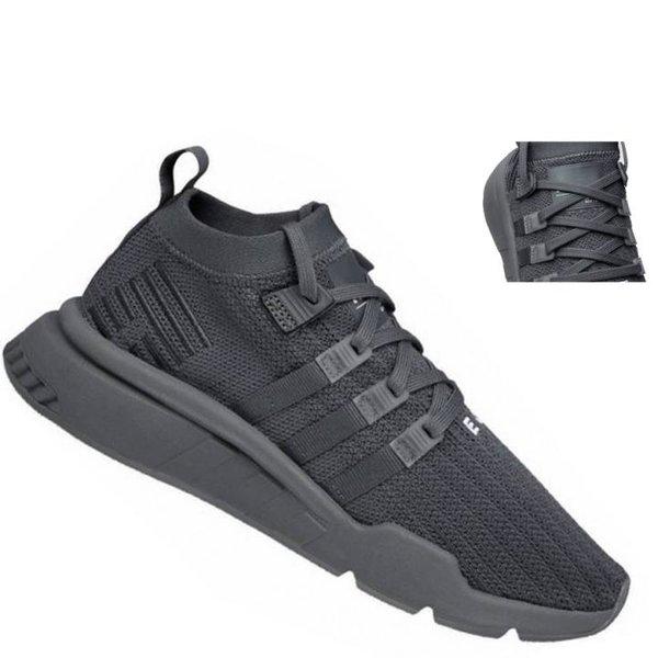 Adidas - EQT Support ADV Sportschuhe - Schuhe Sneakers - grau