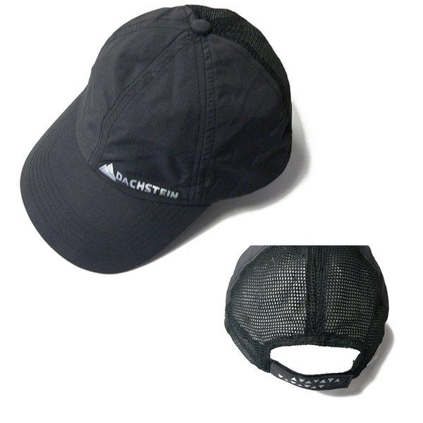 Dachstein - Cliff Cap - Cappy schwarz