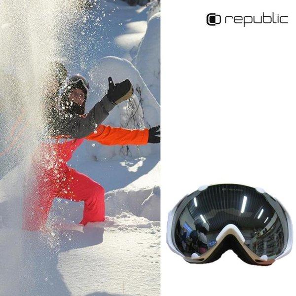 Repubic - R740 Skibrille - Damen Schneebrille