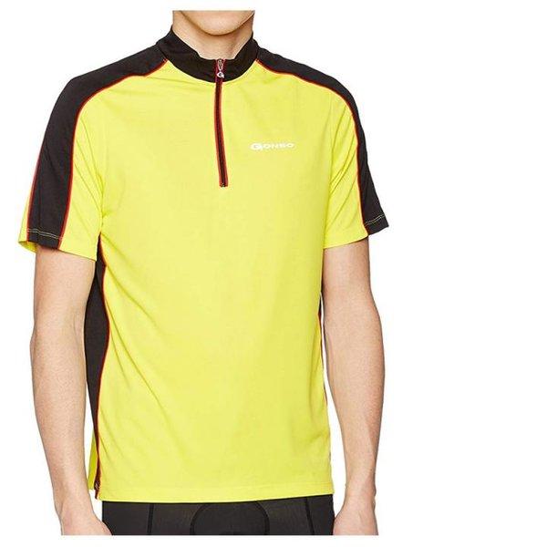 Gonso Herren Moro Bike-Shirt Radtrikot - gelb - XL