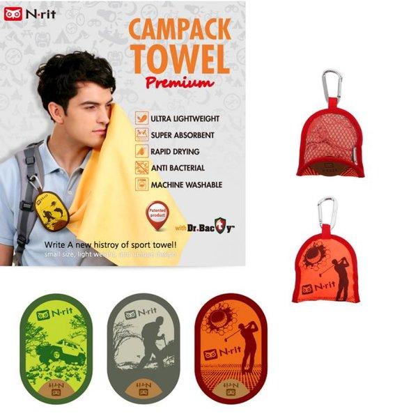 N-rit - CAMPACK TOWEL PREMIUM - kleines antibakt. Wanderhandtuch mit Beutel und Karabiner